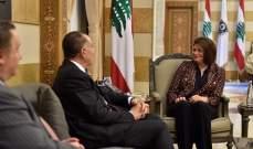 الحسن إستقبلت وفدا من مجموعة العمل الأميركية من أجل لبنان