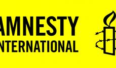 العفو الدولية: حملة القمع بمصر هي الأسوأعلى الإطلاق خلال رئاسة السيسي