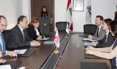 بطيش استقبل وفدا من البنك الدولي وسجل ملاحظات على اتفاقية القرض الميسر