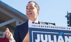 الوزير السابق جوليان كاسترو أعلن ترشحه للانتخابات الرئاسية الأميركية المقبلة
