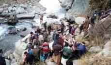 13 قتيلا نتيجة سقوط حافلة في أحد الأنهر بإقليم كشمير الهندي