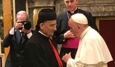 الراعي يلتقي البابا فرنسيس على رأس سينودس الكنيسة المارونية