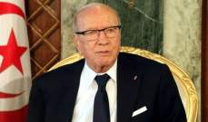السبسي: هناك دولة قائمة في تونس وليست جمهورية موز ولن أتشبث بمنصبي