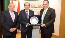 الجمعية المصرية اللبنانية لرجال الأعمال كرمت السفير أنطوان عزام