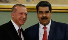 أردوغان ومادورو يؤكدان على مواصلة تعزيز العلاقات بين تركيا وفنزويلا