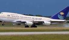 بدء الرحلات عبر مطار الملك عبدالعزيز الجديد في جدة يوم الثلثاء المقبل