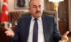 جاويش أوغلو: كلمات الشكر لا تكفي لدعم تركيا ولبنان في أزمة اللاجئين
