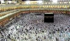 سلطات السعودية قررت منع التصوير داخل المسجد الحرام والمسجد النبوي