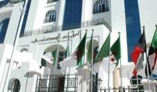 واج: المرشح للانتخابات غير مجبر على تقديم أوراقه للمجلس الدستوري شخصيا