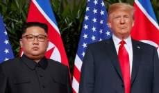 الوكالة الكورية الشمالية الرسمية: كيم جونغ أون غادر بيونغ يانغ لعقد القمة مع ترامب