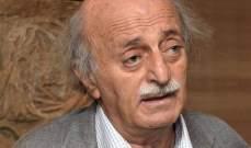 جنبلاط: ياسين جابر صوت مدوي ينضم الى الحريصين على المصلحة العامة