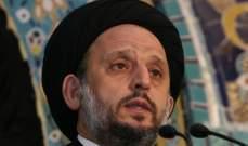 فضل الله:أزمة مرسوم الأقدمية قابلة للتفاقم إن لم يتم الإحتكام لمرجعية دستورية