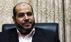 الحية: المقاومة أجبرت إسرائيل على القبول بوقف إطلاق النار برعاية مصرية