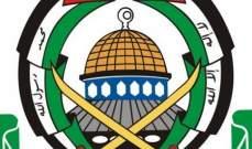 وفد من حماس زارت قيادة اللواء الأول في الجيش وفرع المخابرات في الجنوب