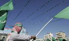 معلومات للحياة: حماس تسلم المعابر إلى السلطة غداً