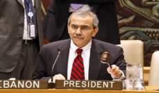 ممثل لبنان المحامي نواف سلام فاز بمقعد في محكمة العدل الدولية
