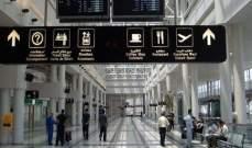 ارتفاع عدد ركاب المطار بنسبة 1,51 بالمئة وعدد الرحلات الجوية 4 بالمئة شهر كانون الثاني