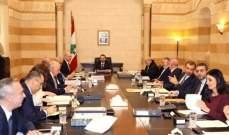 مصادر وزارية للشرق الأوسط: نقاش دار حول استملاك 70 ألف متر مربع لإنشاء معمل سلعاتا