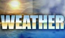 الطقس غائم اجمالاً مع انخفاض محدود بدرجات الحرارة وأمطار متفرقة