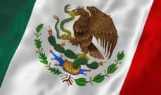 ترامب: المكسيك مخطئة وسأرد قريبًا