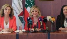 الهيئة الوطنية لشؤون المرأة تعقد مؤتمرا صحفيا حول مشروع تعديل قانون الجنسية