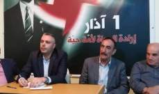 عميد الدفاع بالقومي: نحن متحالفون مع حزب الله وأمل وهذا تحالف وثيق