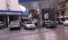"""مصادر """"الأخبار"""": كلام أبو شقرا عن انقطاع مادة البنزين كان مبالغاً فيه"""