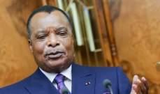 رئيس الكونغو: روسيا قد تلعب دورا في بناء منظومة أمن جديدة بإفريقيا
