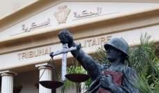 المحكمة العسكرية أدانت قاصرا بجرم الانتماء لداعش والتحضير لاستهداف الجيش