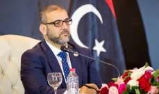 رئيس مجلس الدولة الليبي: مرسي تعرض لعملية اغتيال استمرت سنوات