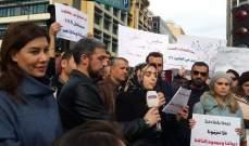 الأساتذة المتمرنون اعتصموا للمطالبة بإلحاقهم رسميا وإعطائهم الدرجات وأعلنوا الإضراب حتى مساء الإثنين