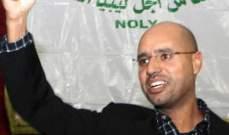 محامي سيف الإسلام القذافي: يخوض انتخابات الرئاسة لإنقاذ ليبيا