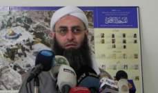 تأجيل محاكمة أحمد الأسير الى 30 أيلول