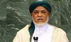سلطات جزر القمر وضعت الرئيس السابق أحمد عبدالله سامبي رهن الإقامة الجبرية