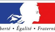 خارجية فرنسا تدين الهجوم الإرهابي على مطار أبها