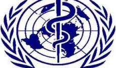 الصحة العالمية: مقتل 56 شخصا خلال المواجهات في العاصمة طرابلس