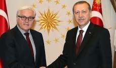 الرئيس الألماني هنأ أردوغان بفوزه في الانتخابات