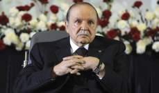 بوتفليقة يعين مستشار الرئاسة رئيسا للمجلس الدستوري الجزائري