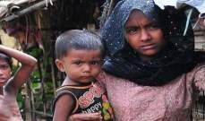مسؤولة أممية: قوات ميانمار ارتكبت أعمال عنف وجرائم اغتصاب ضد الروهينغا