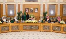 مجلس الوزراء السعودي: للتكاتف لمواجهة إرهاب إيران وتدخلاتها بالشؤون العربية