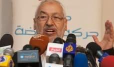 الغنوشي: تونس ستستكمل ديمقراطيتها رغم قطاع الطرق