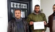 موظفو بلديات العرقوب اقفلوا مكاتبهم التزاما بالاضراب