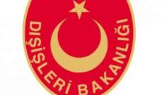 خارجية تركيا: الفرنسيون يتحملون مسؤولية قتل الأتراك قبل قرن