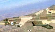 النشرة: الطيران السوري يلقي مناشيراً ورقية على عدد من القرى  بريف درعا