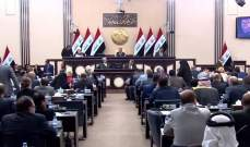 الحكيم والصدر وعلوي والعبادي يتفقون على تشكيل نواة الكتلة الأكبر ببرلمان العراق