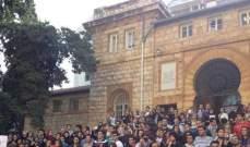 """الاخبار: الجامعة الأميركية في بيروت ماضية في سياسة """"التكتّم"""" على موازنتها السنوية"""