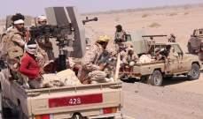 """القوات الحكومية اليمنية تستهدف تعزيزات لـ """"أنصار الله"""" شرق الجوف"""