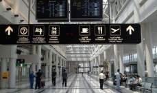 محمد شهاب: الحركة في مطار بيروتالدولي طبيعية والعمال أضربوا لساعة