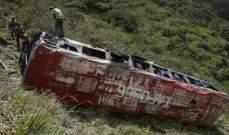 مقتل 15 شخصا وإصابة 30 آخرين إثر سقوط حافلة ركاب في غواتيمالا