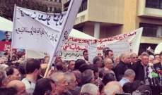 رابطة أساتذة التعليم المهني دعت للإضراب العام والإعتصام يوم الاثنين
